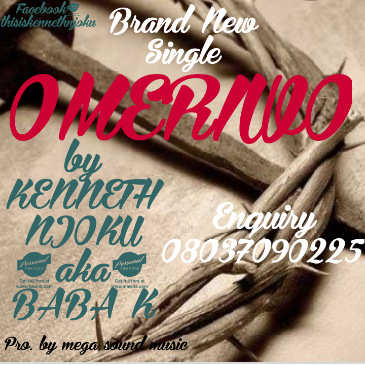 Omeriwo by Baba K